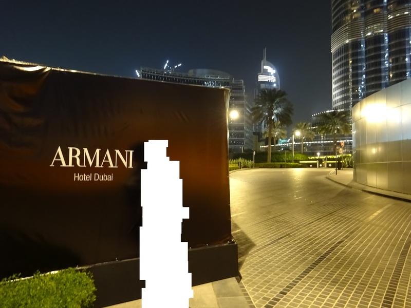 アルマーニ・ホテル3.jpg